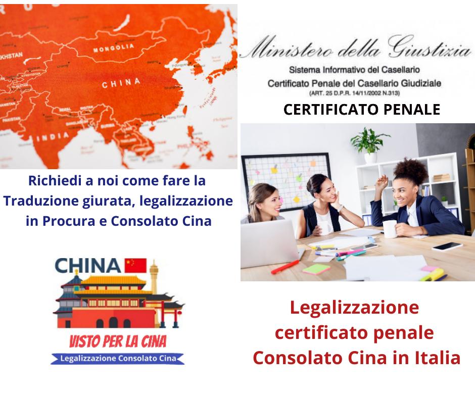 Legalizzazione certificato penale