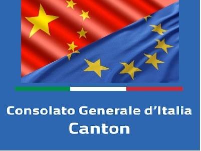 visto per l'Italia per visita famiglia o amici Consolato Generale Guangzhou