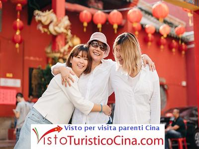 visto per visita parenti o amico in Cina